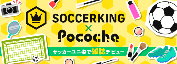 soccer_king_vol3
